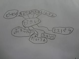 s-DSC00229[1]